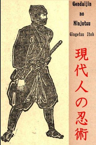 Gendaijin no Ninjutsu por Gingetsu Itoh