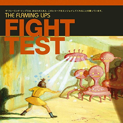 Fight Test E.P. (Trailer Für P)