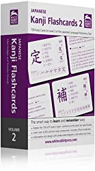 Japanese Kanji Flashcards: For Level 2 of the Japanese Language Proficiency Test: 2