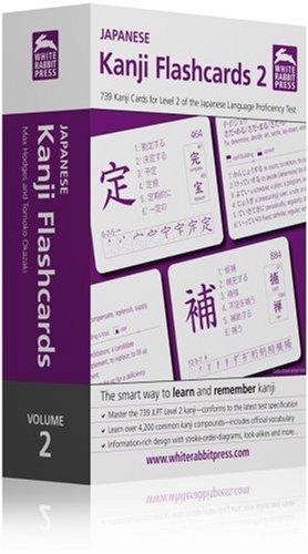 Language Japanese Flashcards (Japanese Kanji Flashcards: For Level 2 of the Japanese Language Proficiency Test: 2)
