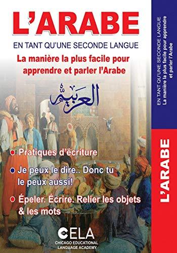 Téléchargez L'ARABE EN TANT QU'UNE SECONDE LANGUE EPUB gratuitement en Français