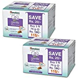 Himalaya Gentle Baby Soap, Value Pack, 75GmsX3 (Pack of 2, 6 Soaps)