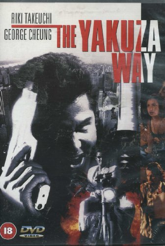 the-yakuza-way-import-anglais