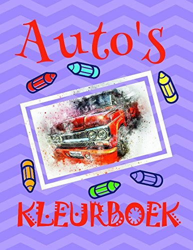 Kleurboek Auto's ✎: Simple coloring book for Kids 4-8 years old with beautiful cars ✌ (Kleurboek Auto's: A SERIES OF COLORING BOOKS, Band 12)