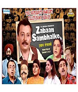Zabaan Sambhalke (Vol. 1 To 12) (Episode 1 To 72)