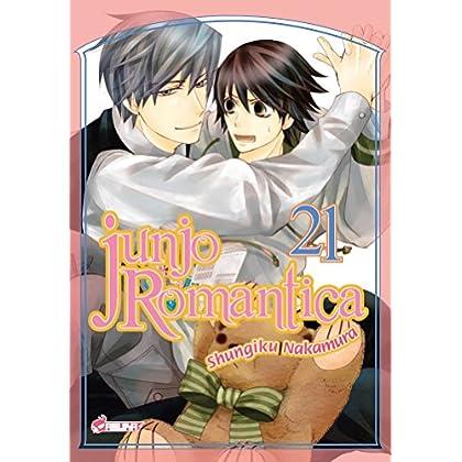 Junjo Romantica T21