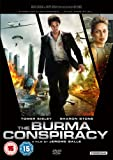 The Burma Conspiracy [DVD]