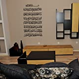 A226   Meccastyle   Islamische Wandtattoos - Ayet-el Kürsi- L - 70cm x 115cm- 01. Schwarz