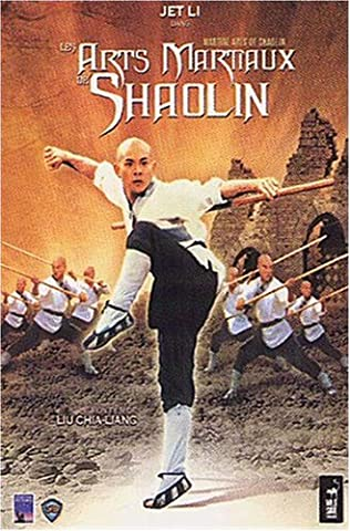 Les Arts martiaux de Shaolin - Edition Collector 2 DVD
