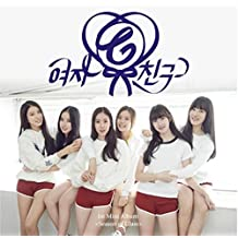 G-FRIEND GFRIEND Season Of Glass 1st Mini Album CD+Photo Booklet