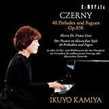 Czerny: 48 Preludes and Fugues, Op. 856