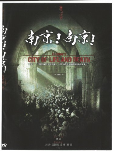 city-of-life-and-death-china-2009-movie-dvd-region-3-directed-by-lu-chuan-awards-winning-english-sub