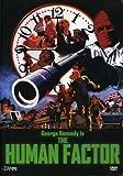 The 'Human' Factor