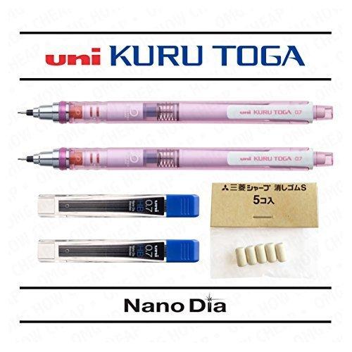 uni-ball-kuru-toga-07mm-self-sharpening-mechanical-pencil-pink-barrel-pack-of-2-24-free-leads-and-5-