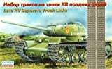 "Ark models EE35104 scala 1: 35 "" separate Track Links for late kV serbatoi kv-85 e presto è cisterne is-2/isu-122 e isu-152 Plastic Model"