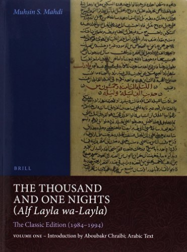 The Thousand and One Nights (Alf Layla Wa-Layla) (2 Vols.): The Classic Edition (1984-1994) - Afrikanische 2 Religion Vol