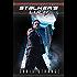 Stalker's Luck (Solitude Saga Book 1) (English Edition)