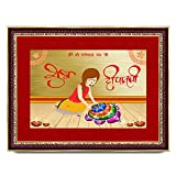 Huppme Rangoli Diwali Metal Sheet Golden
