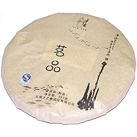 SaySure - 357g China Puerh Puer Tea Cake Cooked pu er tea