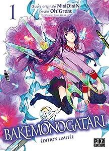Bakemonogatari Edition limitée Tome 1