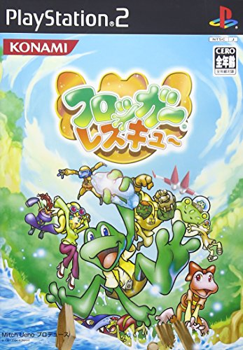 Frogger: The Great Quest[Japanische Importspiele] (Frogger Playstation)
