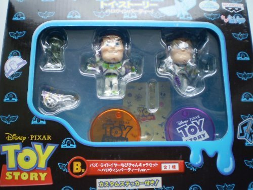 Lottery Toy Story Halloween party best! Character Set ~ Halloween Party N B Award Buzz Lightyear Chibi Kyun! ver. ~ (japan import)