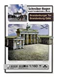 aue-verlag 40x 19x 19cm 'Brandenburger Tor Berlin' Model Kit