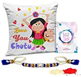 #3: TiedRibbons Rakshabandhan Gifts for Brother Printed Cushion(12 Inch X 12 Inch) with Rakhi and Roli Chawal pack