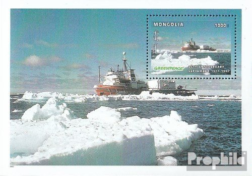 mongolie-bloc-266-completeedition-1997-26-annees-greenpeace-timbres-pour-les-collectionneurs