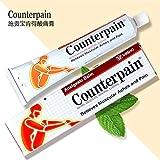 Arthritis Creams Review and Comparison