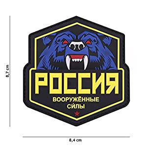 "Patch 3D PVC Russie Ours Jaune ""Russian Bear"" / Cosplay / Airsoft / Camouflage"