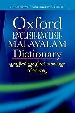 Oxford English-English-Malayalam Dictionary