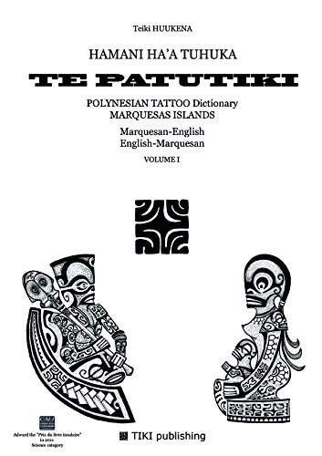 Hamani Haa Tuhuka te Patutiki Vol1 (ENGLISH)