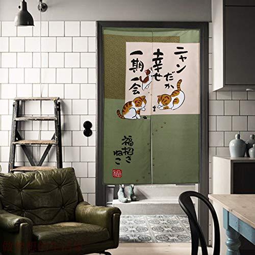 Jeteven 150x85cm Türvorhang Thermovorhang Verdunkelungsvorhang Raumtrenner Japan Noren Japanische Vorhänge hängendbar gasdurchlässig, für Balkon Keller Terrassentür Wohnzimmer Schlafzimmer Küche Grün
