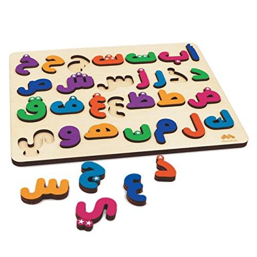 MAZAFRAN - Maz'alif - MAZ16050 - Puzzle alphabet arabe à encastrer - 28 lettres