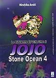 Stone Ocean. Le bizzarre avventure di Jojo: 4