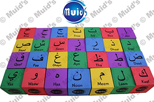 muids-r-arabic-alphabet-and-number-learning-block-toy-set-28-pack-soft-safe-durable-helps-children-w