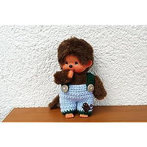 Hose für Monchichi 20 cm Affe