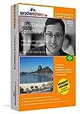 Sprachenlernen24.de Brasilianisch-Express-Sprachkurs PC CD-ROM für Windows/Linux/Mac OS X + MP3-Audio-CD: Werden Sie in wenigen Tagen fit für Ihre Reise nach Brasilien