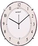 SONIC OVAL WHITE ANALOG WHITE WALL CLOCK