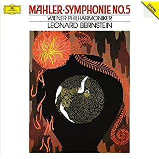 Mahler: Symphonie No.5 [VINYL]