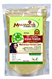 #8: 100% Natural Henna Leaves (LAWSONIA INERMIS) Powder for COVERING GRAY HAIRS NATURALLY by Malvaniya Herbal Care (100Grams)