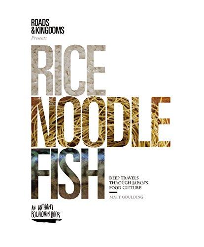 RICE NOODLE FISH por MATT GOULDING