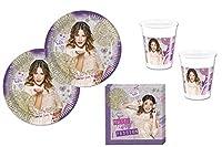 52 Pz. Disney Violetta Oro Editon Festa di compleanno bambino Set Decorativo - 16 Piatti (23cm), 16 Bicchiere Di Plastica (200ml), 20 Tovaglioli (2-strato 33x33cm)