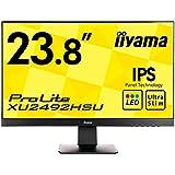 Iiyama  XU2492HS-B1 Ecran PC LED 23,8'' 1920x1080 VGA HDMI