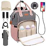 Baby Wickelrucksack Wickeltasche mit Wickelunterlage, Multifunktional Große Kapazität Babytasche Reisetasche für Unterwegs, Oxford Babyrucksack mit USB-Lade Port (Pink+Grau)