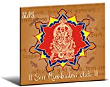#4: Sree Mumbadevi Mantra