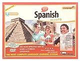 Learn to Speak Spanish Deluxe 10- CD-ROM