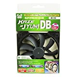Scythe SY1225 DB12L Slip Stream Double Ball Bearing Case Fan 120 mm 800 RPM)
