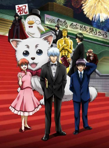 Preisvergleich Produktbild Animation - Gintama (Movie) Ginmaku Zenya Matsuri 2013 [Japan DVD] ANSB-6120